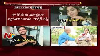 Culprit Karthik: Mother reveals about son, Sandhya Rani..