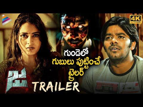 Trailer of Ja ft. Himaja, Sudigali Sudheer, Getup Srinu