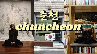 Day Trip to Chuncheon from Seoul, Korea VLOG