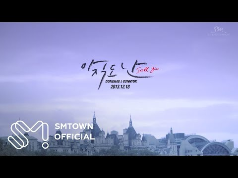 SUPER JUNIOR-D&E 슈퍼주니어-D&E '아직도 난 (Still You)' MV Teaser
