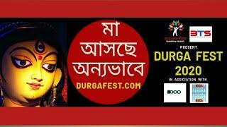 DurgaFest