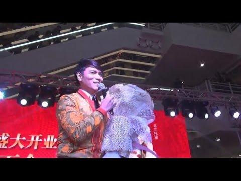 20141220承德名都廣場首航禮 - 楊宗緯