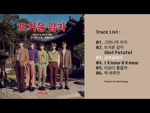 [FULL Album] N.Flying ( 엔플라잉 ) - THE HOTTEST : N.Flying - The 3rd Mini Album