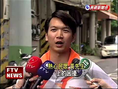 婦人討厭警察 撕毀巡邏表-民視新聞