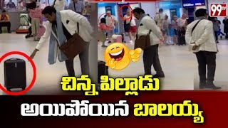 Balakrishna@ Airport- Balayya Viral video..