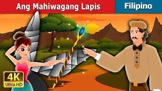 Ang Mahiwagang Lapis | Kwentong Pambata | Filipino Fairy Tales