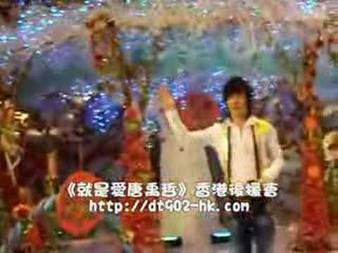 2007-12-24 - 唐禹哲apm倒數 - 只欠一句我愛你