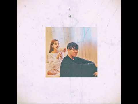 오반 (OVAN) - 불행 ( feat. 빈첸 ( VINXEN ) ) - 1시간 ( 1 hour )