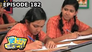 High School (హై స్కూల్ ) Telugu Daily Serial - Episode 182 | Mana Entertainments