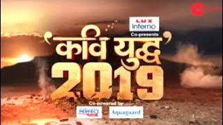 Kavi Yudh 2019: Women poets slams Azam Khan in special poetic war