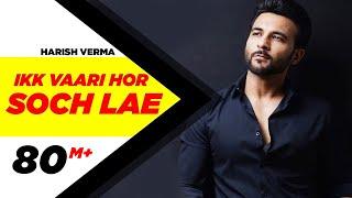 Ikk Vaari Hor Soch Lae – Harish Verma Punjabi Video Download New Video HD
