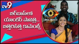 Teenmaar Savitri to enter Big Boss House?..