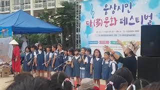 young Korean student sing korean, - sing korean song