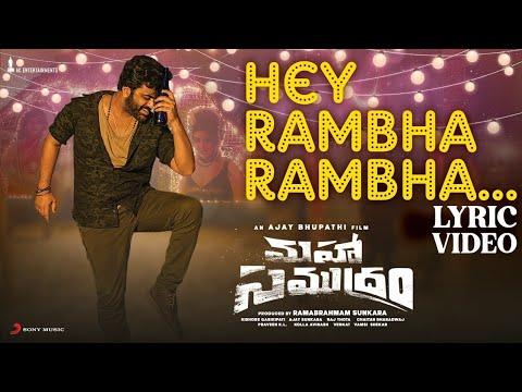 Hey Rambha Rambha lyrical from Sharwanand's Maha Samudram