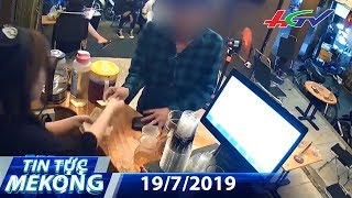 Trò ảo thuật tráo tiền tinh vi của siêu đạo chích | TIN TỨC MEKONG - 19/7/2019