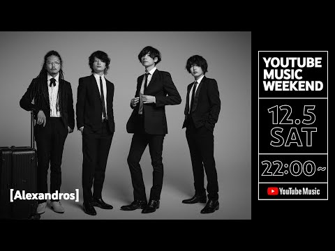 [Alexandros] - Sleepless in Kanazawa / Yokohama- (Live)