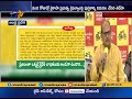 TDP Releases Book of YSRCP Govt Of 100 Days Ruling