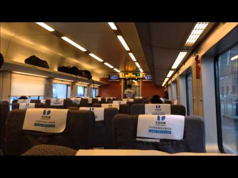 Baixar High Speed Train - China CRH Bullet Train Live