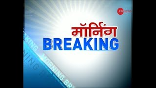 Watch breaking news of morning, September 9, 2018