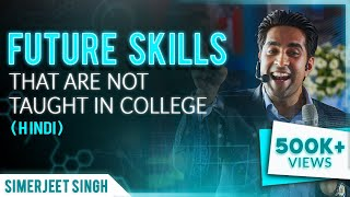 Top Skills required in 2020 (Hindi) | Jobs of the Future | Coach On Campus 2