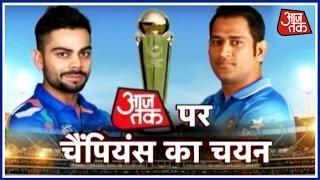 India's Champions Trophy Team Selection Today, Harbhajan, Gambhir Hopeful