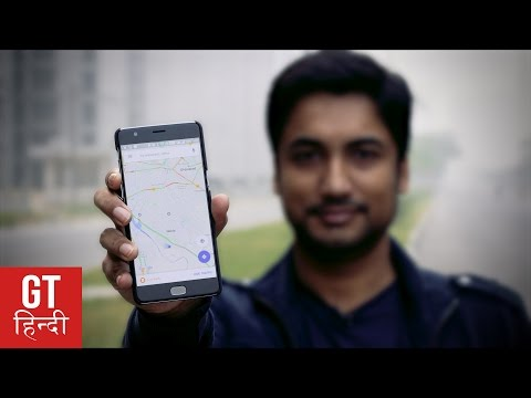 Top 10 Google Maps Tips and Tricks You Might Not Know (Hindi-हिन्दी)