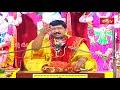 అమ్మాయిని ఒక ఇంటికి ఇవ్వాలంటే ఏమి చూడాలి..? | Bachampalli Santhosh Kumar Sastry | Srimadramayanam  - 03:52 min - News - Video