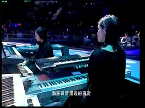 孫燕姿 - 我的愛 (Live)