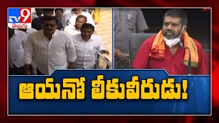 Avanthi Srinivas terms the ex- minister as Leeku Veerudu, ..