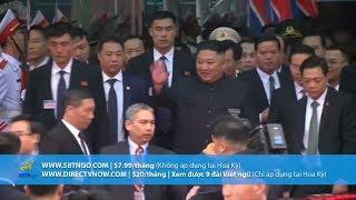 Chủ tịch Triều Tiên Kim Jong-un đến Việt Nam trên đoàn tàu bọc thép