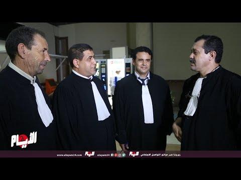 نقاش ساخن ومثير بين المحامين في قضية توفيق بوعشرين حول الجنس