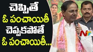 Survey Says TRS will win 100 Seats in 2019 Elections: CM KCR | TRS Bhavan | NTV