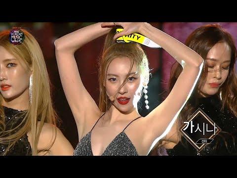 Sun Mi - Gashinaㅣ선미 - 가시나 [DMCF 2018]
