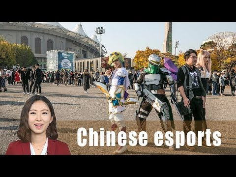 China's esports grows from newbie to big player