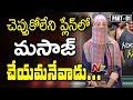 Ghazal Srinivas' Victim Kumari Reveals Unknown Facts in Live Show