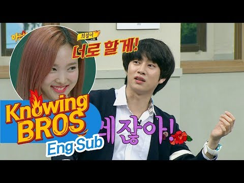 나연(Na Yeon), 형님 이름 2행시 도전! 김희철(Kim Hee Chul)