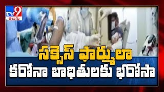 Plasma therapy treatment successful in Telugu States..