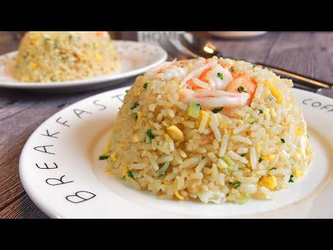 SECRET REVEALED! BEST Chinese Fried Rice Recipe • Din Tai Fung Inspired (w/ Shrimps) 虾仁黄金蛋炒饭