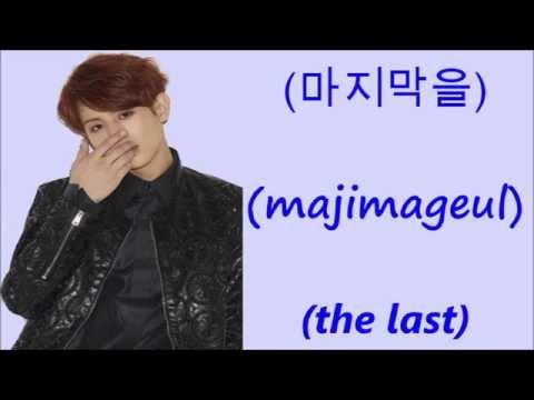 Beast Good Luck[Han+Rom+Eng Lyrics]