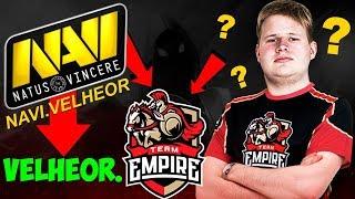 ДЕБЮТ НОВОГО СОСТАВА EMPIRE | EMPIRE vs SNG Rivalry.gg Rumble