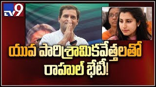 Nara Brahmani and Daggubati Suresh in Rahul Gandhi Meet wi..