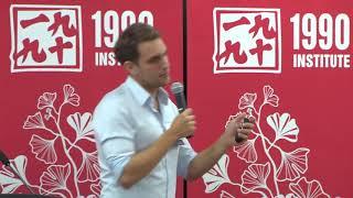 "Matt Sheehan on ""China's Technology Innovations"""