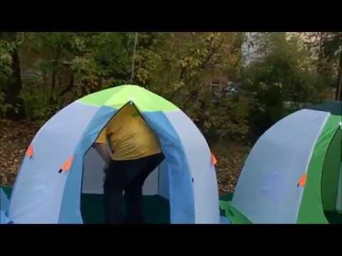 Зимние палатки Медведь - зонты однослойные