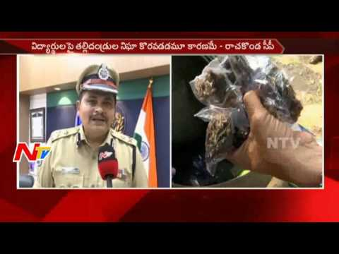 NTV Impact: Action against drugs mafia in engineering colleges assured