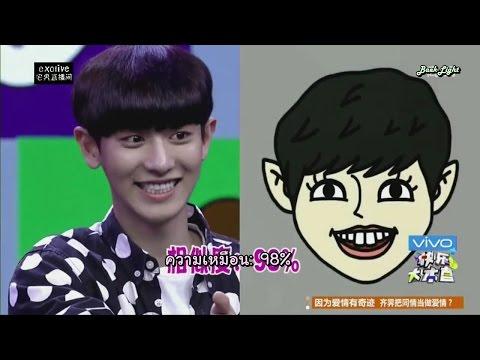 [Thaisub]141025 Happy Camp - EXO unreleased cut