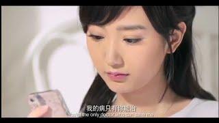 Phim Trung Quốc 2017 Hay nhất || VÌ YÊU MÀ ĐẾN || Phim tình cảm hài hước Trung Quốc 2017 (Full HD)