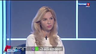 Ирина Солдатова в эфире канала «Россия 24» ответила на вопросы омичей