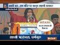 Special show on mega rally by VHP in Ramlila Maidan, Delhi