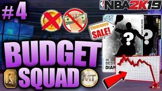 NBA 2K19 BUDGET SQUAD #4 - MARKET CRASH MADE DIAMONDS SO CHEAP + 3 LOCKER CODES IN MYTEAM