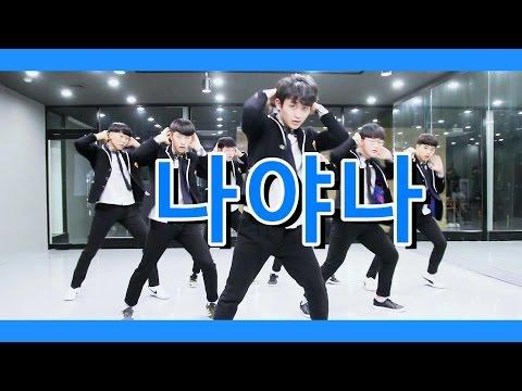[순천댄스학원 TD STUDIO] PRODUCE 101 (프로듀스 101) - PICK ME (나야 나) / DANCE COVER
